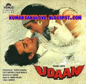 Udaan movie 1997 songs - Bary achy lagty hain drama episodes 8 march