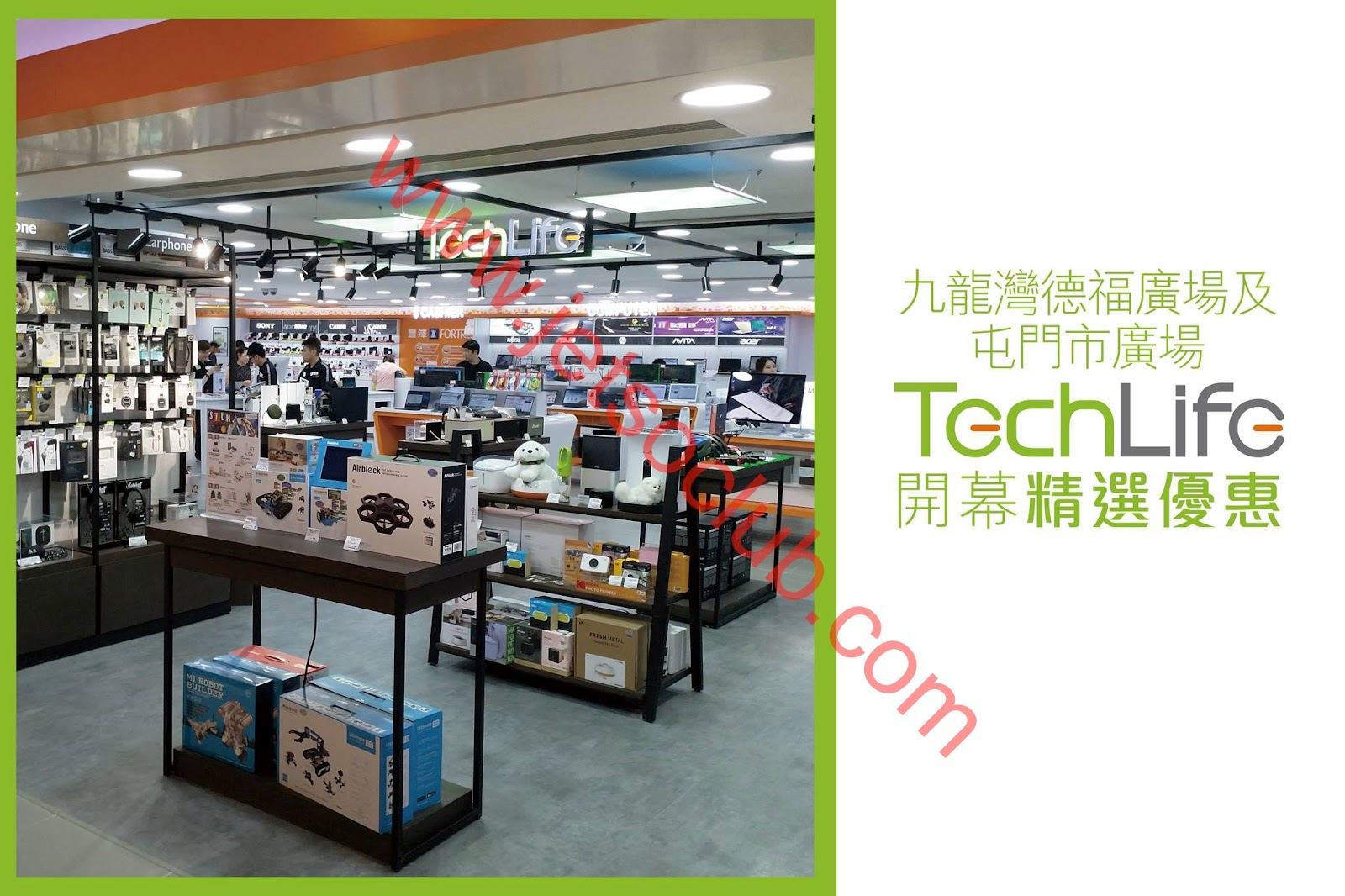 Fortress 豐澤:德福廣場/屯門市廣場店 TechLife開幕精選優惠(至17/8) ( Jetso Club 著數俱樂部 )