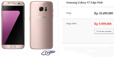 galaxy_s7_pink_gold