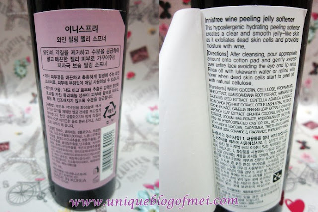 Innisfree Wine Peeling Jelly Softener Review 4