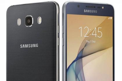 Samsung Galaxy On8 Manual and Tutorial