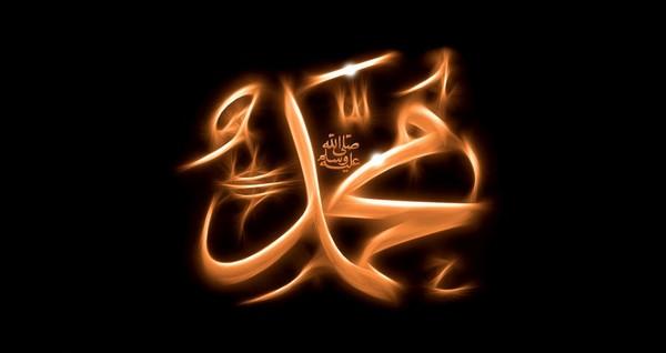 Hz.Muhammed'in Kısaca Hayatı