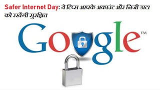 Safer Internet Day: Google's tips for staying safe online and securing your account