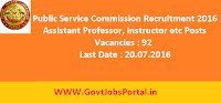Public Service Commission Recruitment 2016 for 92 Various Posts Apply Online Here