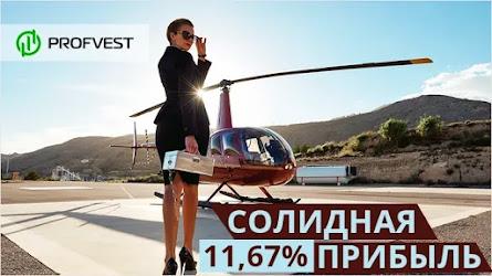 Отчет инвестирования 24.08.20 - 30.08.20: Наш портфель 12101,77$, прибыль 1411,91$ (11,67%)