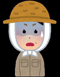 農家の女性のイラスト「焦った顔」