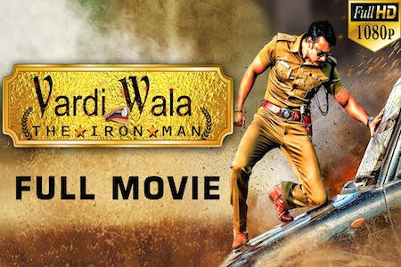 Poster Of Vardi Wala the Iron Man 2016 Hindi Dubbed 400MB HDRip 480p Free Download Watch Online