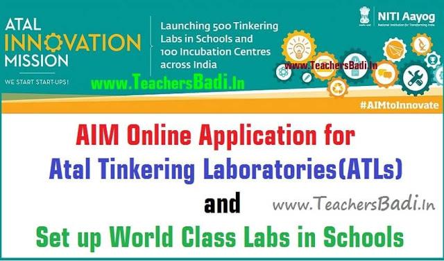 Atal+Tinkering+Lab