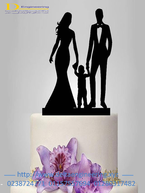 Acrylic cake topper in Egypt