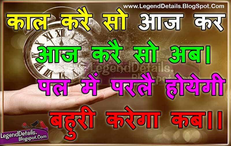 Best Hindi Quotes Shayari Google