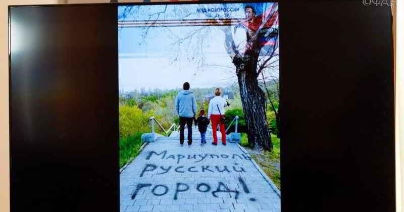 Agencia en mariupol ucrania