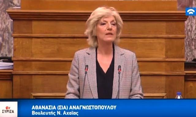 Ομολογία Σίας Αναγνωστοπούλου: Με την συμφωνία των Πρεσπών τελειώνουμε ότι άφησε στην μέση το ΕΑΜ-ΕΛΑΣ! ΒΙΝΤΕΟ