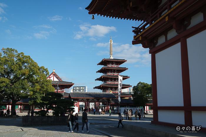 Pagode du temple Shi-Tennôji, Tennôji, Osaka