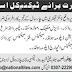 National Tiles (Pvt) Limited Karachi Jobs
