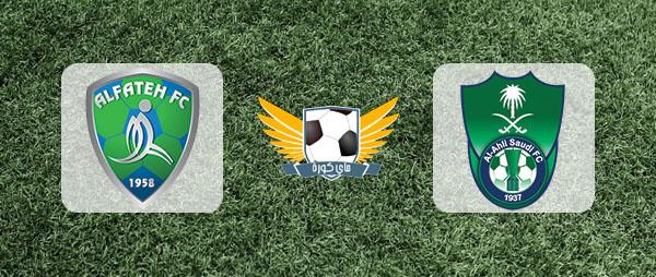 مباراة الأهلي والفتح اليوم Mbc Pro Sports