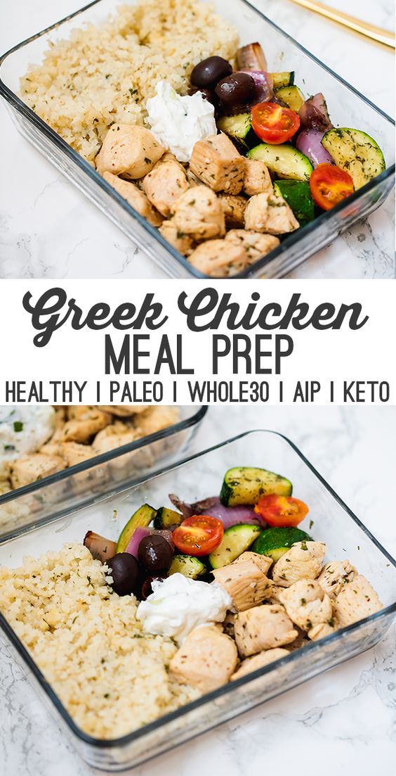One Pan Greek Chicken Meal Prep (Paleo, Whole30, Keto, AIP) #onepan #greek #chicken #chickenrecipes #meal #prep #paleo #healthyfood #healthysnack #healthysnackideas