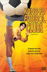 Kung-Fu Futebol Clube – Dublado