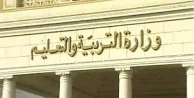 وزير التربية والتعليم يصدر تعليمات لخطة تأمين المدارس