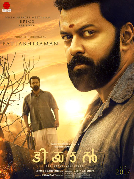 Tiyaan Prithviraj and Indrajith Movie First Look Out | Cast and crew