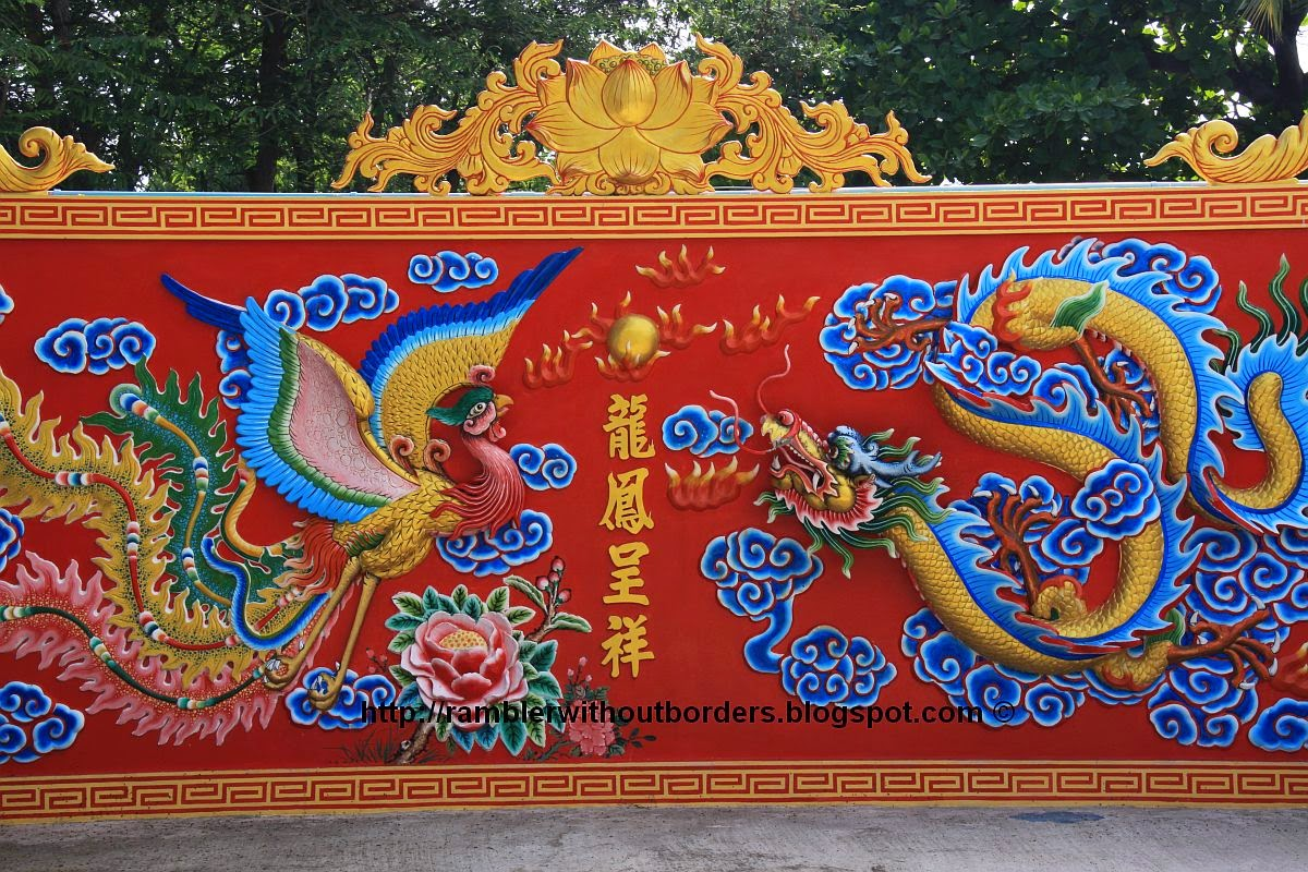 Panel showing Dragon and Phoenix: auspicious couple symbols,  generally seen in traditional Chinese wedding (groom = dragon, and bride = phoenix)