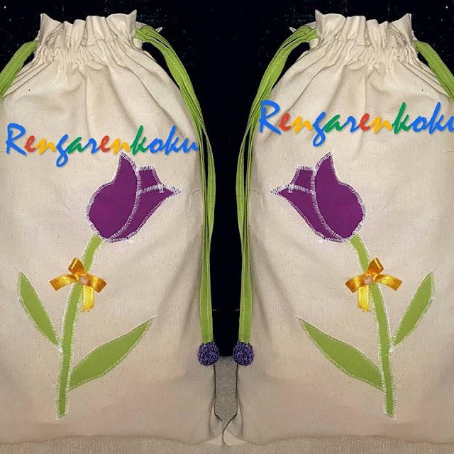 baklagil torbası kuru gıda torbası