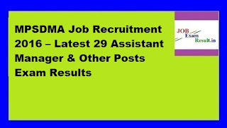 MPSDMA Job Recruitment 2016 – Latest 29 Assistant Manager & Other Posts Exam Results
