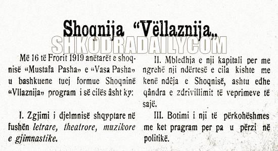 Shoqëria Vllaznija (1919)
