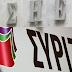 «Καρφιά» της ΕΣΗΕΑ στην κυβέρνηση για την εισβολή της Χ.Α. -  Η απάντηση του ΣΥΡΙΖΑ (video)