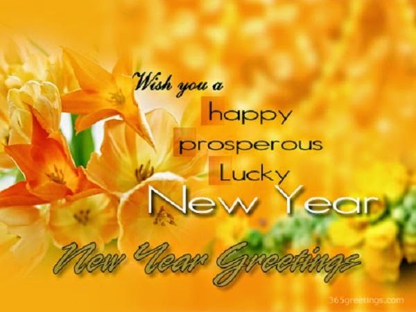 Happy New Year 2019 Wishes SMS for Daughter Wallpapers