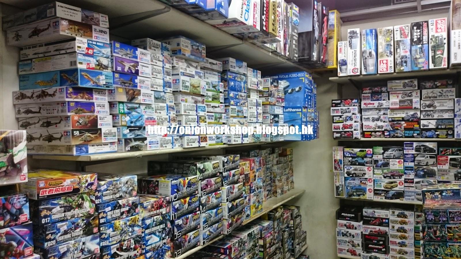洋蔥頭的玩具店遊記: No. 060 九龍區 旺角 生暉模型