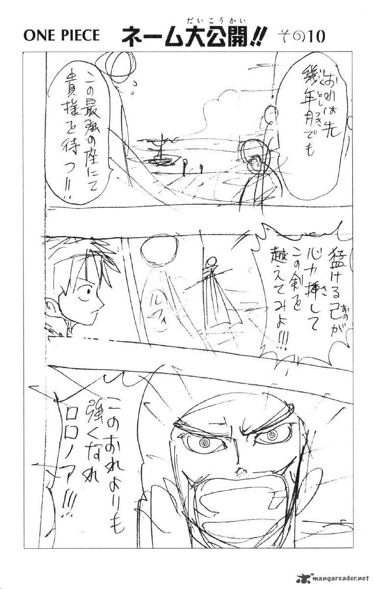 One Piece Ch 52