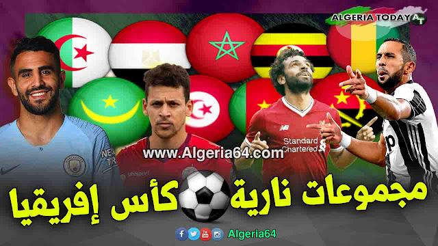 جميع مجموعات قرعة كأس إفريقيا 2019 بمصر مجموعات ناـرييية العرب ، الجزائر تونس مصر المغرب موريتانيا