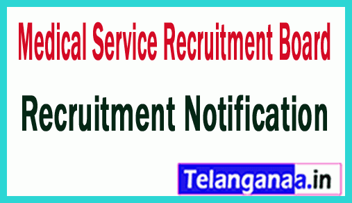 Medical Service Recruitment Board MSRB Tamil Nadu Recruitment Notification