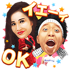 Talking Watanabe Comedians Vol. 2