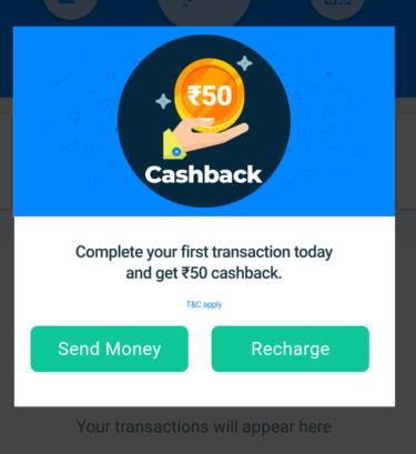 True Caller App 50 Cashback offer on your First UPI Transaction