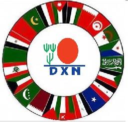 فروع مكاتب شركة Dxn بدول الخليج والدول العربية الأخرى