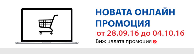 http://www.technopolis.bg/bg/PredefinedProductList/28-09-16-14-10-16/c/OnlinePromo?pageselect=12&page=0&q=&text=&layout=Grid