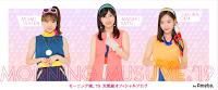 http://ameblo.jp/morningmusume-10ki