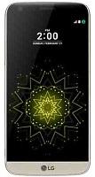 Harga LG G5 baru, Harga LG G5 second