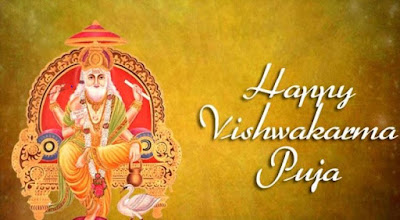 Vishwakarma day Quotes sms for 2017