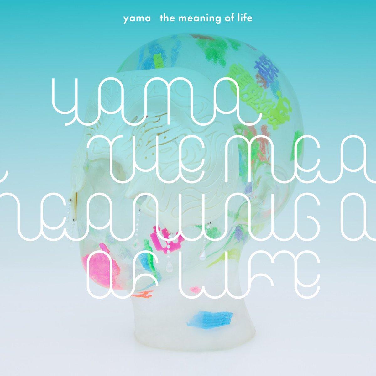 yama - ランニングアウト
