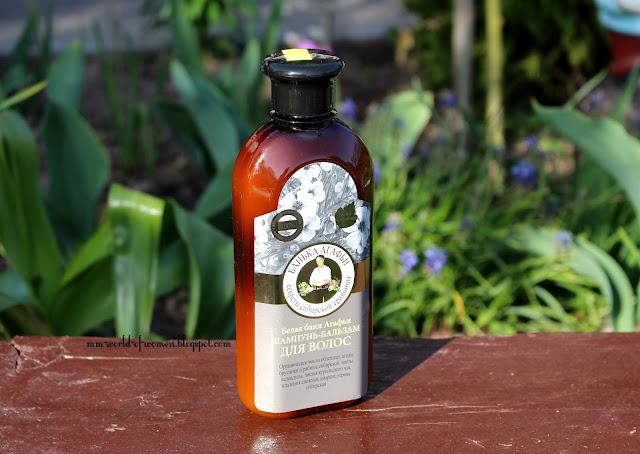 Biała Bania Agafii, szampon-balsam do włosów