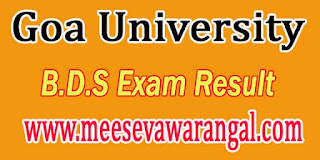 Goa University B.D.S Part-1 Aug 2016 Exam Results
