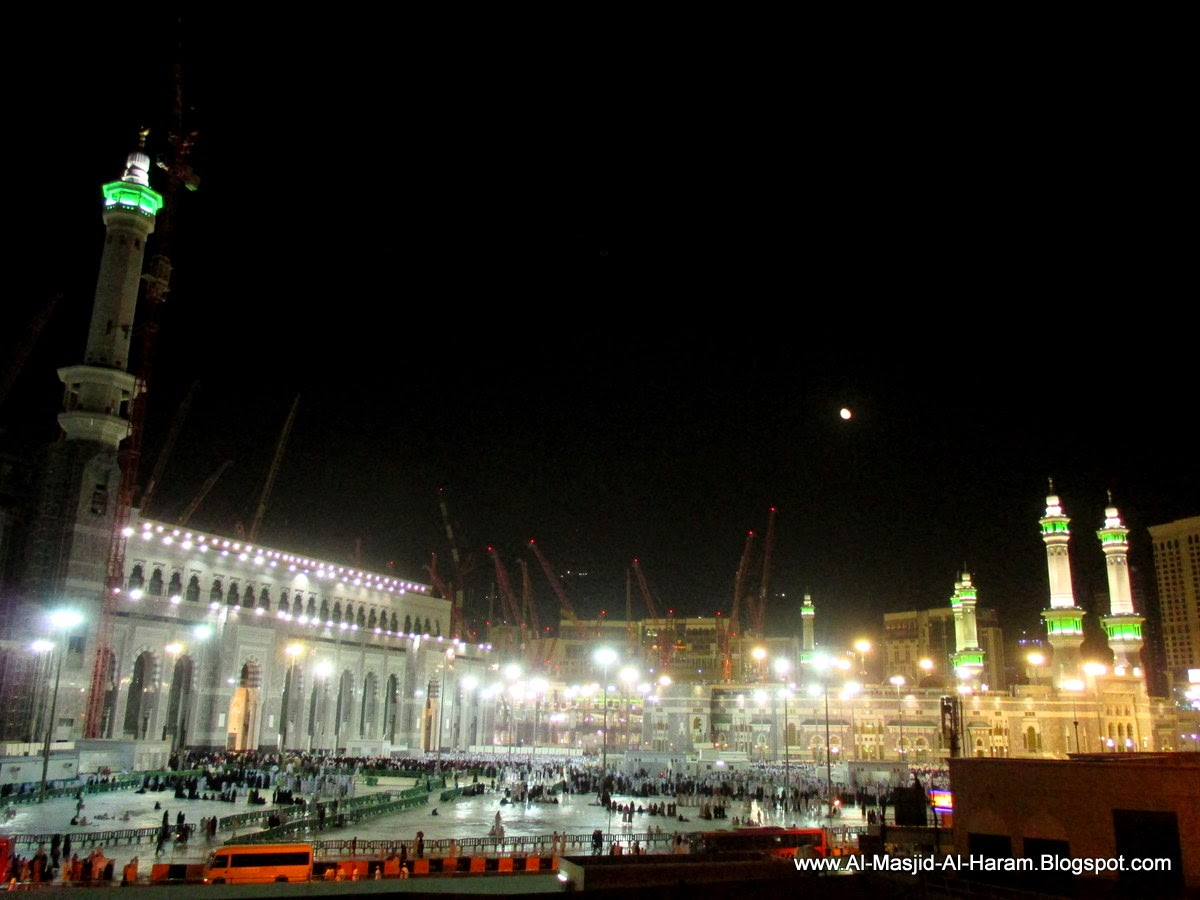 Pictures of Al Masjid Al Haram