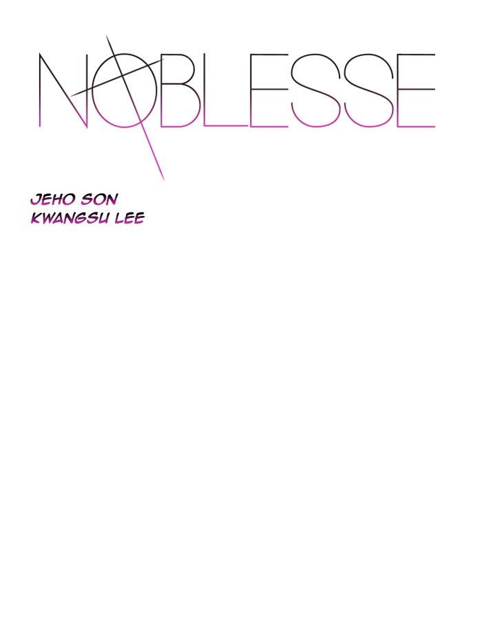 Dilarang COPAS - situs resmi www.mangacanblog.com - Komik noblesse 443 - chapter 443 444 Indonesia noblesse 443 - chapter 443 Terbaru |Baca Manga Komik Indonesia|Mangacan