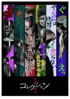 Những Câu Chuyện Kinh Dị Của Ito -Itou Junji: Collection