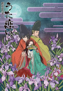 Anime Mirip Chihayafuru