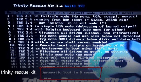 شرح تحميل وحرق أسطوانة trinity rescue kit 3.4 build 397
