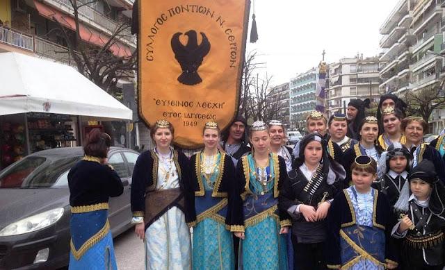 Αγιασμός για τη νέα χρονιά στην Εύξεινο Λέσχη Σερρών
