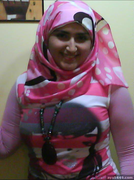 image Arab muslim girl webcam hijab and arab